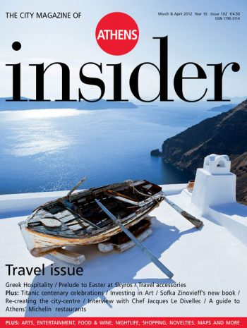 Athens insider 102 / March – April 2012