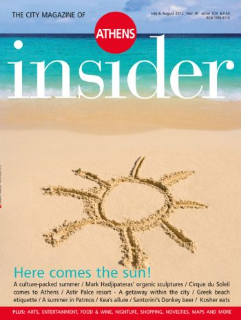 Athens insider 104 /  July – August 2012