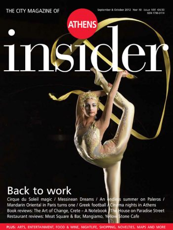 Athens insider 105 / September – October 2012
