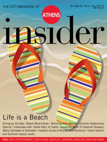 Athens insider 116 / July – August 2014