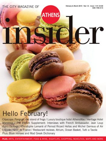 Athens insider 119 / February 2015