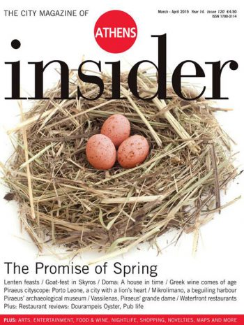 Athens insider 120 / March 2015