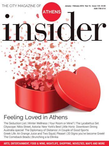 Athens insider 125 / February 2016