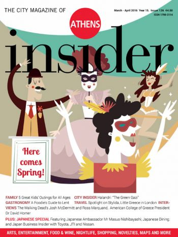 Athens insider 126 / March 2016