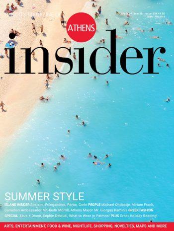 Athens insider 134 / July 2017