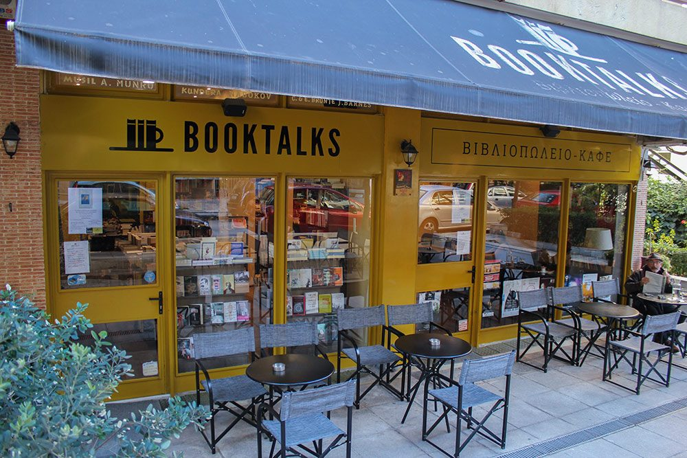 5 Great Bookshop Cafes in Athens