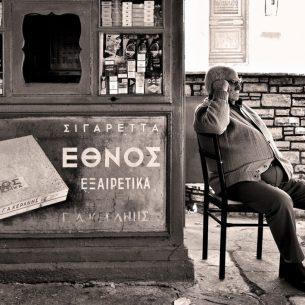 A Tribute to the Humble Greek Kiosk