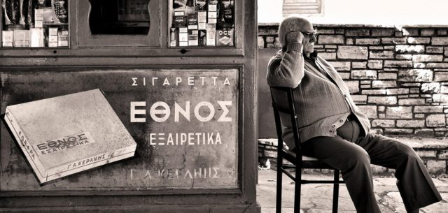 Five Things You Should Never Say In Greece
