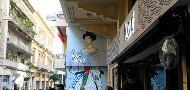 A Beginner's Guide to Plaka!