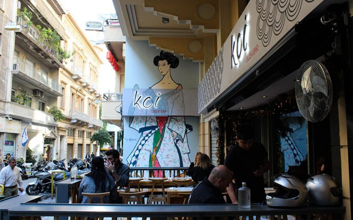 Nikis Street: A World of Food at your Feet