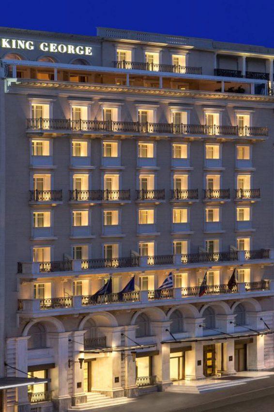 King George Hotel: Royal Treatment