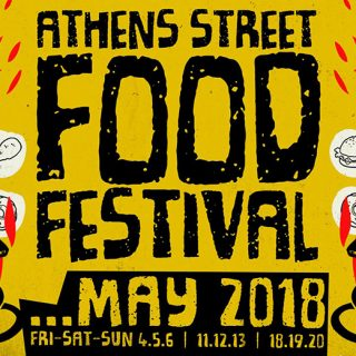 3rd Athens Street Food Festival