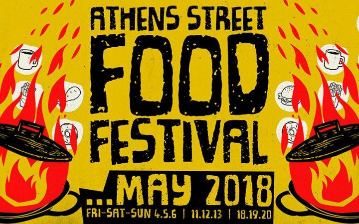3rd Athens Street Food Festival