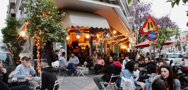 6 Great Outings for Teenagers in Athens