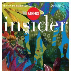 Athens insider 138 / May 2018