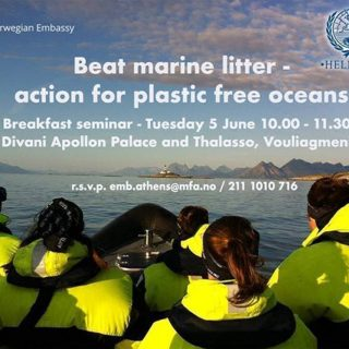 Beat Marine Litter