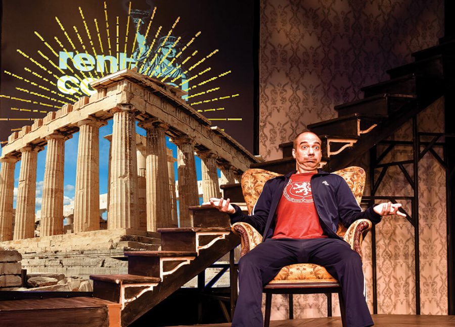 One-man Show Rent Control at ATHENS2018
