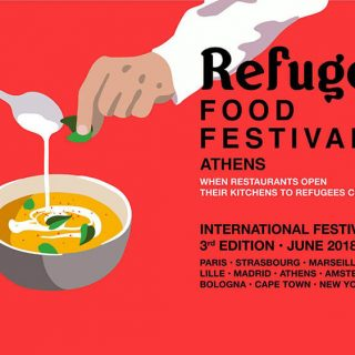 Athens Refugee Food Festival 2018