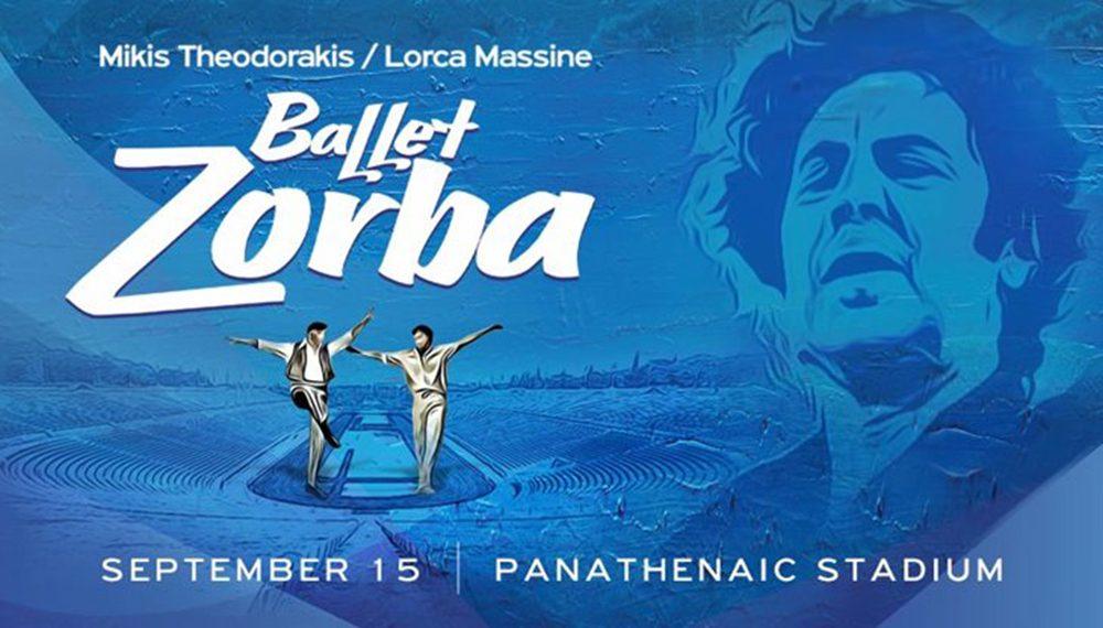 Zorba Ballet at the Panathenaic Stadium