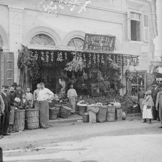 1904 Holiday Snaps