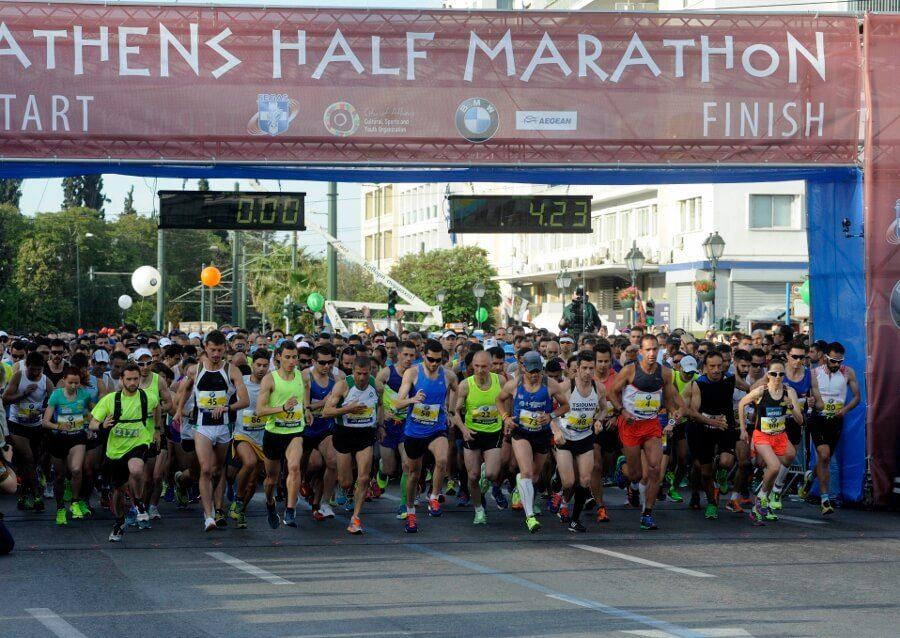 Athens International Half Marathon