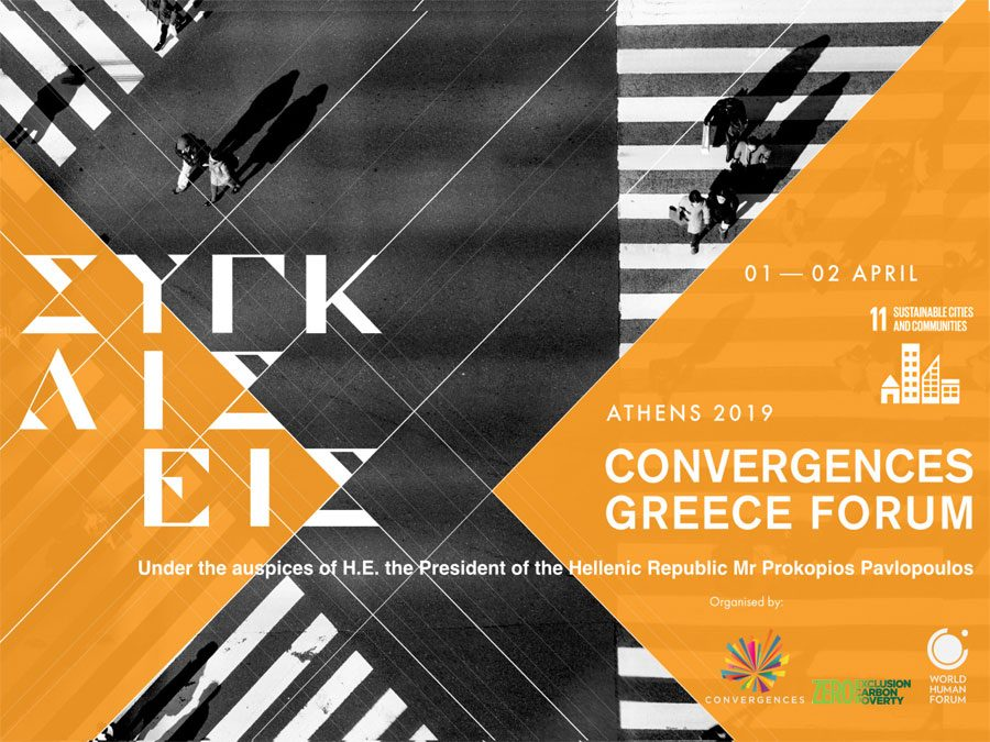Convergences Greece Forum