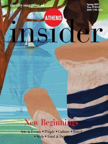 Athens insider 141 / Spring 2019
