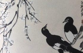 Qi Baishi, The Mysterious East