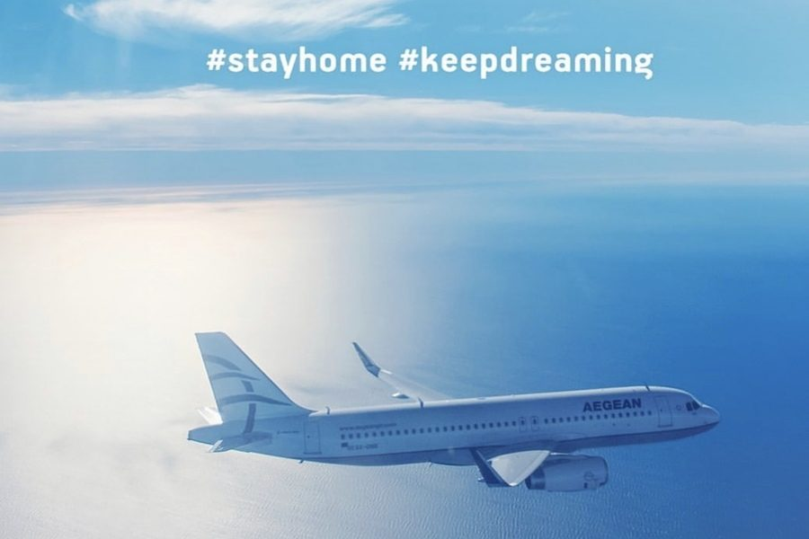 Clipped wings: No more AEGEAN flights until 30 April