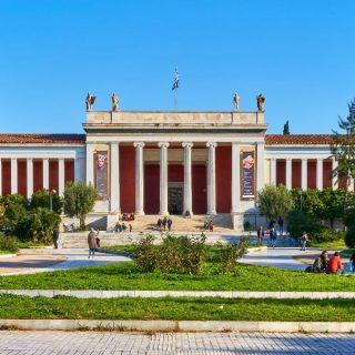 The National Archaelogical Museum