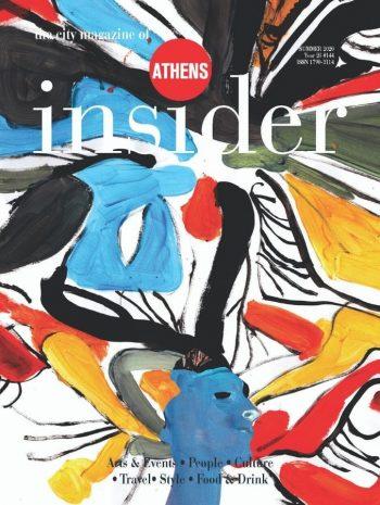 Athens Insider Summer 2020