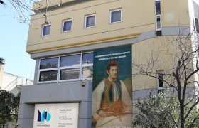 Athens' Philhellenism Museum shines a light on how the Greek Cause resonated around the world