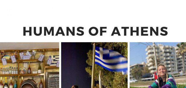 Humans of Athens: Portraits of Athenians