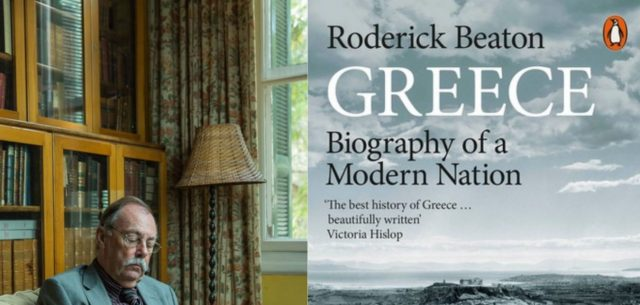 Why you should read Roderick Beaton's Greece: Biography of a Modern Nation